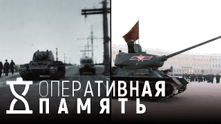 Блокада Ленинграда | ОПЕРАТИВНАЯ ПАМЯТЬ