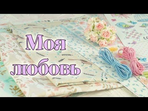 ♥ Потрясающие материалы /Где купить пивной картон / Покупки для ХОББИ