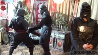 Ninja Shadow Shield and Tanto Attack to Throat. FREE ONLINE NINJA TRAINING Level 10, Gyokku Ninjutsu