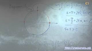 Подготовка к ЗНО 2014 [БЕСПЛАТНЫЙ УРОК✔] Математика ★ КИЕВ ★ Решение #12# задач по математике