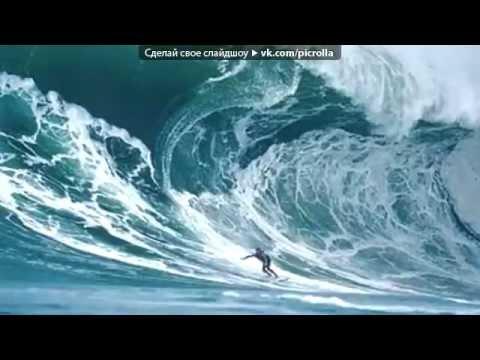 Alan Silvestri - Don't leave us (Overboard )