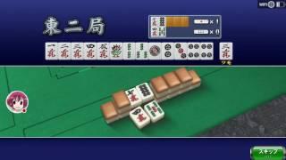 Mahjong รอบดึก EP1
