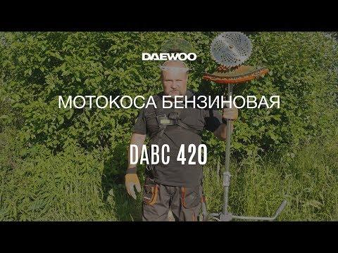 Бензиновый триммер Daewoo DABC 420 Обзор, Сборка, Работа