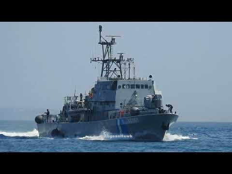 Hellenic Coast Guard OPV 060 HCG Fournoi entering Chios isla