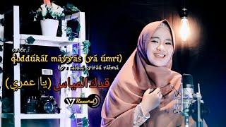 Download Lagu Qodukkal Mayyas (Ya Umri) Cover By Salwa Syifau Rahma mp3