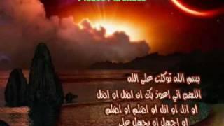 Video Beautiful Arabic Nasheed - Gharrid Ya Shibl-al-Iman download MP3, 3GP, MP4, WEBM, AVI, FLV Juni 2018