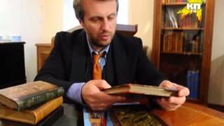Аукцион редких книг(, 2012-10-26T15:42:27.000Z)