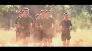 106年元旦形象短片-「我們一起,守護平安」