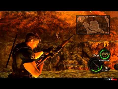 Resident Evil 5 2009 PC RePack от RG Механики