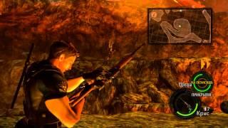 Resident Evil 5 Последняя глава ( Конец игры )