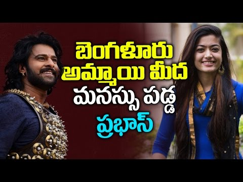 Thumbnail: Baahubali 2 trailer | baahubali2 official trailer | prabhas lover | prabhas marriage