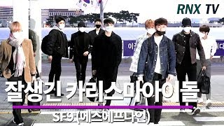 SF9 (에스에프나인), 잘생긴 카리스마 아이돌 SF9 departure in incheon airport …