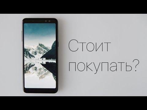 Samsung A8. Cтоит покупать?