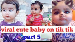 Cute Baby Tik Tok Trending Video on TIKTOK part 5#cutebaby #tiktokcutebabygirl