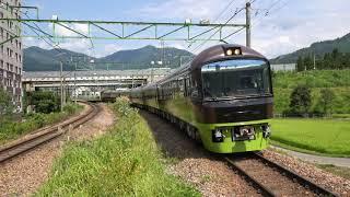 〔4K UHD|cc〕JR東日本・上越線:岩原スキー場前駅、485系改6B/快速『快速 やまどりもぐら号』入線シーン。《9723M》