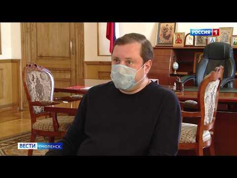 В Смоленской области Вязьму закрывают из-за коронавируса