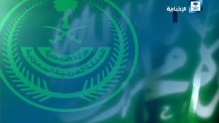 تصنيف لبنانيين وشركة على علاقة بحزب الله على لائحة الإرهاب