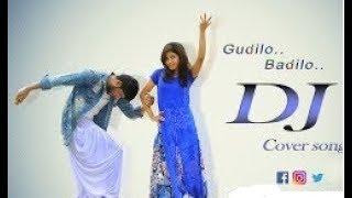 Gudilo Badilo || Video Song || Cover || DJ || Allu Arjun, Pooja Hegde