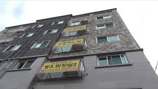 Южная Корея Улицы Сеула  Квартиры на продажу в Сеуле