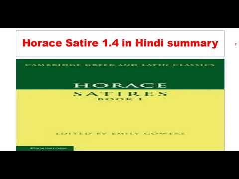 Summary Of Horace Satire 1 4 In Hindi Youtube
