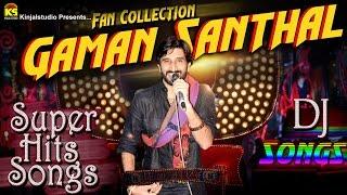 Ramva Avo Goga Gaman Santhal 2017 Gujarati Songs