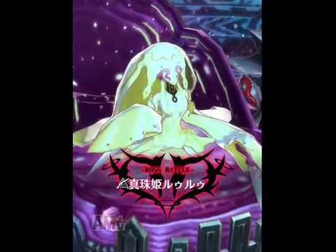 72 ルゥルゥ メギド 【メギド72】『真珠姫ルゥルゥ』討伐クエストの攻略方法とおすすめ編成
