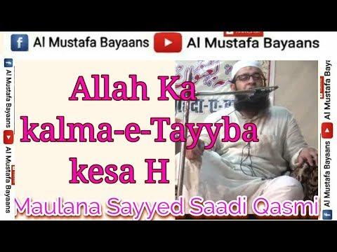 Allah ka kalma-e-Tayyba kesa H By Maulana Sayyed Saadi qasmi SB