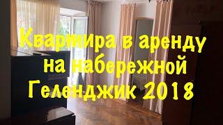 видео Туры в Казань из Самары 2018, цены на отдых