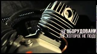 Компрессорное оборудование REMEZA и винтовые компрессоры REMEZA remeza org(, 2014-05-07T03:33:20.000Z)