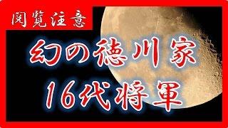 チャンネル登録お願いします →https://www.youtube.com/channel/UC064Tu...