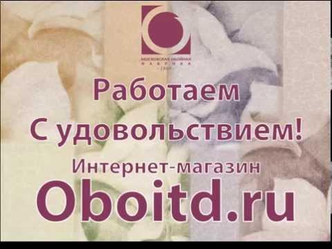 Бумажные обои Каменный цветок и Самоцветы от Московской Фабрики Обоев