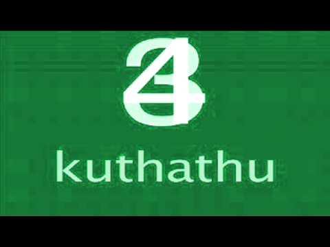 Zulu numbers 1-10