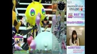 2015/10/16放送 『PSO2アークス広報隊!』とは… 『PSO2』の面白さを広く...