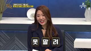 연예계 장사의 신 빅뱅 승리, GD따라잡기 위해서 사업 시작했다?! thumbnail