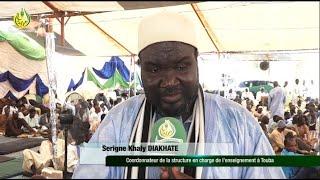"""""""Daara Coranique au Sénégal"""": Une réponse positive de l'offre éducative dixit  Khaly DIAKHATE"""