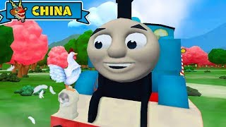 Thomas & Friends: Adventures! - Learn, Build, Play & Discover - China Maps - Thomas Games For Kids