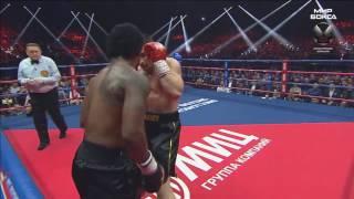 17 декабря Большой Бокс в Екатеринбурге, Папин | Мир бокса