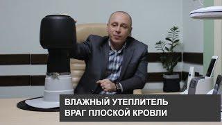 Почему на кровле обязательно устанавливать аэратор DN110, дефлектор кровельный DN75 купиь в украине(, 2015-12-11T08:07:06.000Z)