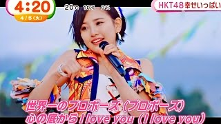 2016.04.05 ON AIR / Full HD (1920x1080p), 60fps 【出演】 HKT48 7th...