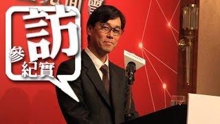 [ 活動現場 ] Honda Taiwan 新任董事長伊藤隆人履新記者會