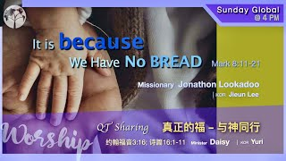 March 21st 2021 | Landmarker Live Worship | Landmarker Ministry