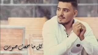 بشار جنيد  عتابا من القلب 2020