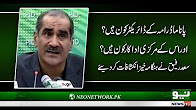 PM Nawaz Sharif has no offshore company, we will prove in Supreme Court: Saad RafiquePM Nawaz Sharif