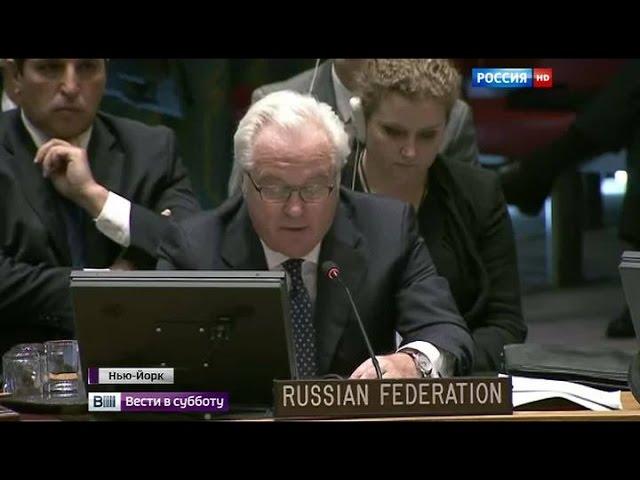 """Россия не дала Британии """"повесить"""" на сербов жертвы всех войн на Балканах"""