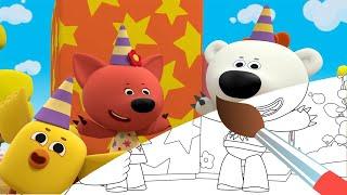 МИ-МИ-МИШКИ - Подарок для Кеши - Мультик Раскраска с Ми-ми-мишками