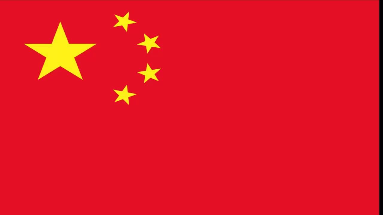 Bandeira da China - YouTube