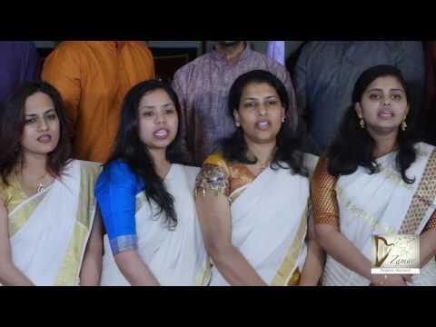 Dhoodhar Gaanam Malayalam Christmas Song