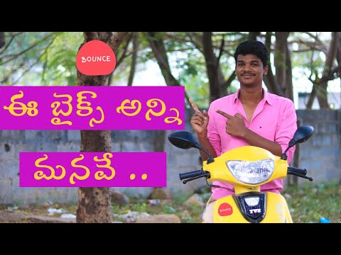 How To Use Bounce Keyless Scooter in Telugu | All About Bounce Bike in Hyderabad|