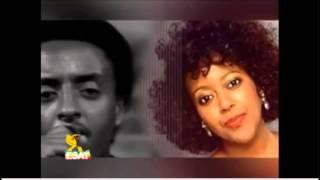 Ho Naney Tewodros Tadesse Kuku Sebsebe