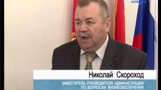 Проблемы реконструкции Горьковского шоссе в Балашихе